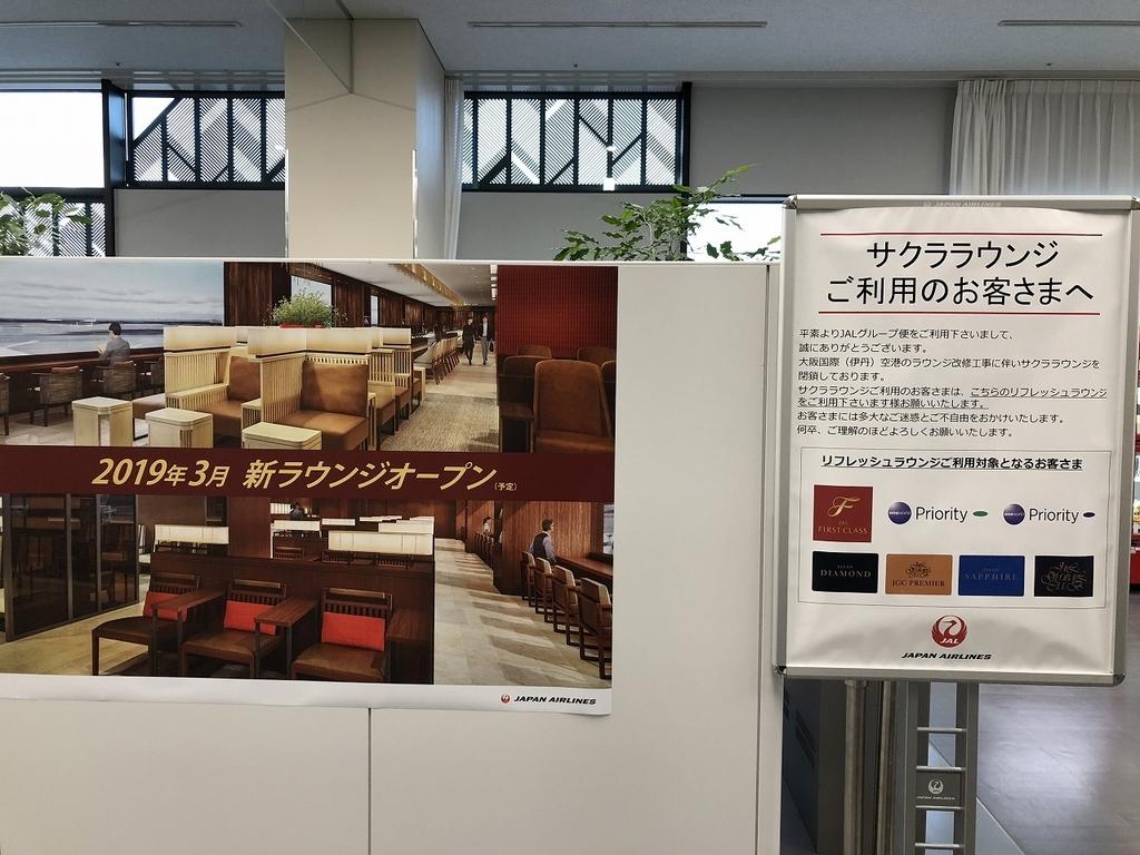 f:id:hirohito6001:20190104102228j:plain