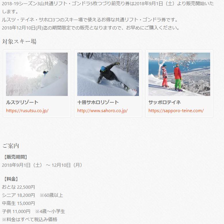 f:id:hirohito6001:20190104104138p:plain