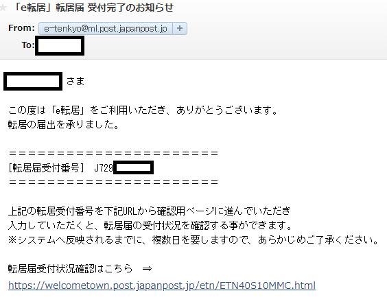 f:id:hirohito6001:20190107191055p:plain
