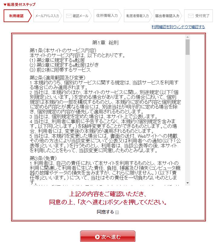 f:id:hirohito6001:20190107192756p:plain