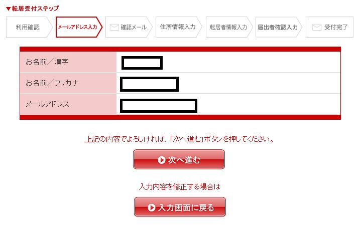 f:id:hirohito6001:20190107193330p:plain
