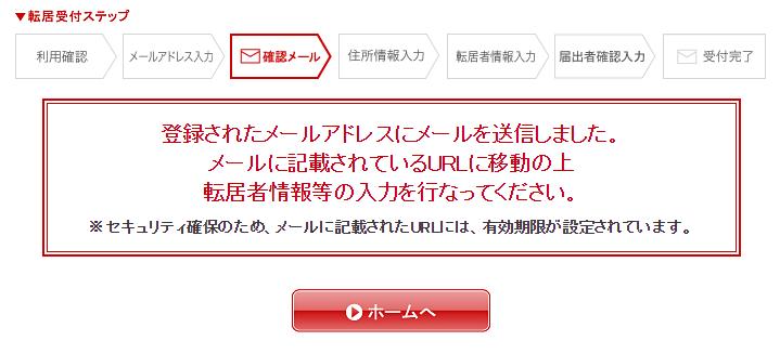 f:id:hirohito6001:20190107193555p:plain