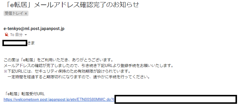 f:id:hirohito6001:20190107193828p:plain
