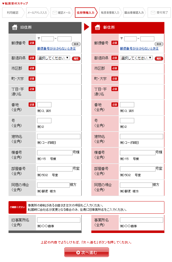 f:id:hirohito6001:20190107194048p:plain