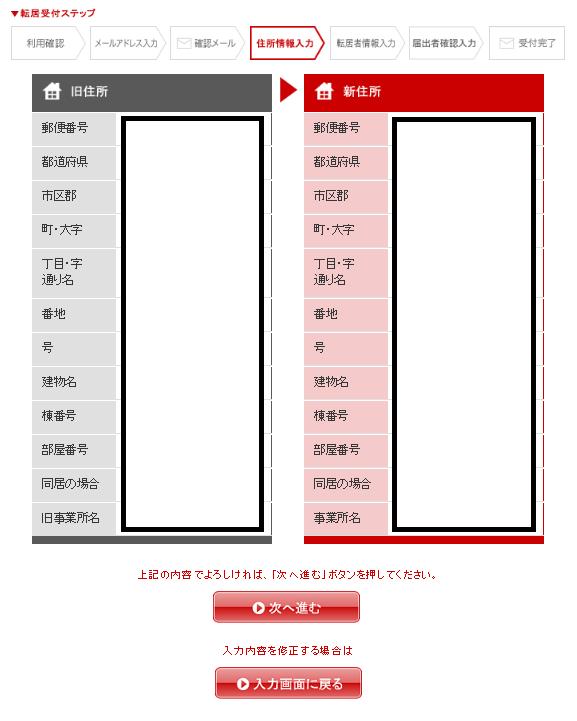 f:id:hirohito6001:20190107194508p:plain
