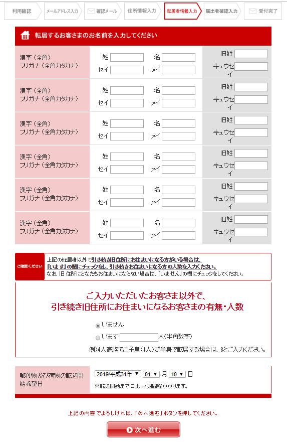 f:id:hirohito6001:20190107194937p:plain