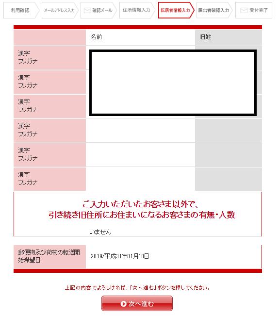 f:id:hirohito6001:20190107195407p:plain