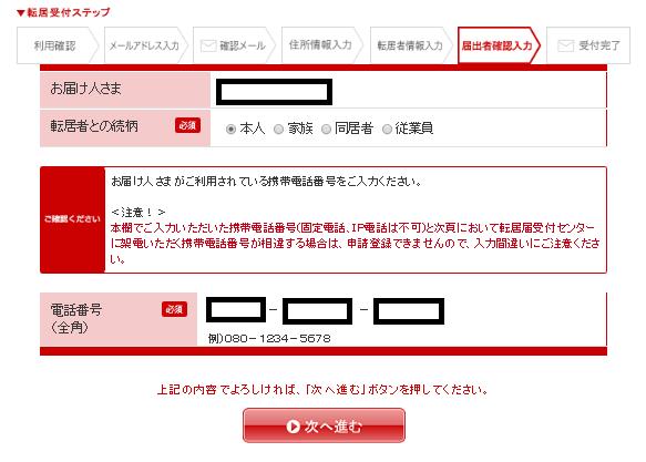 f:id:hirohito6001:20190107195809p:plain