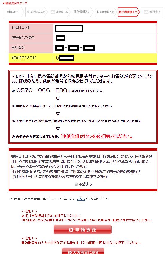 f:id:hirohito6001:20190107200308p:plain
