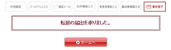 f:id:hirohito6001:20190107200802p:plain