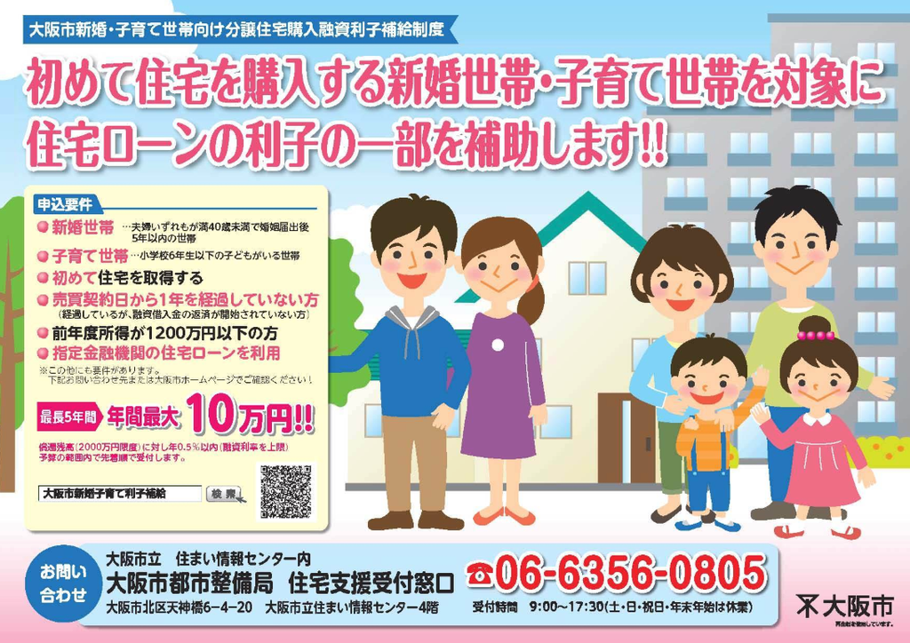 f:id:hirohito6001:20190123202502p:plain