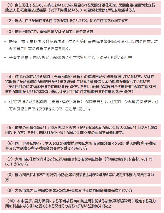 f:id:hirohito6001:20190123205204p:plain