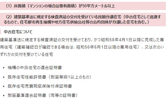 f:id:hirohito6001:20190123205426p:plain