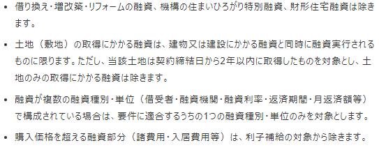f:id:hirohito6001:20190123205754p:plain