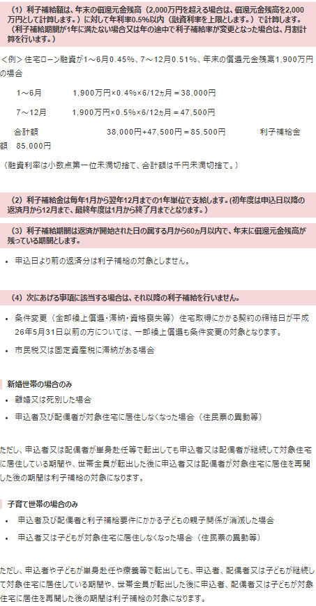 f:id:hirohito6001:20190123205930p:plain