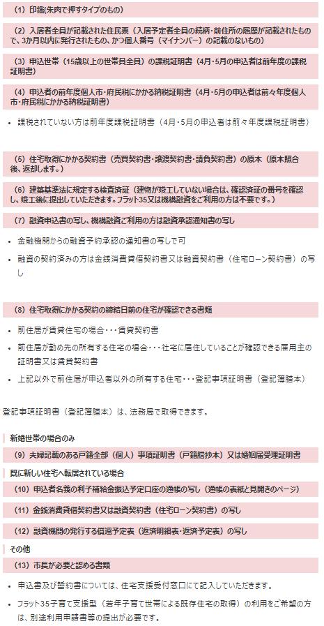 f:id:hirohito6001:20190123210823p:plain