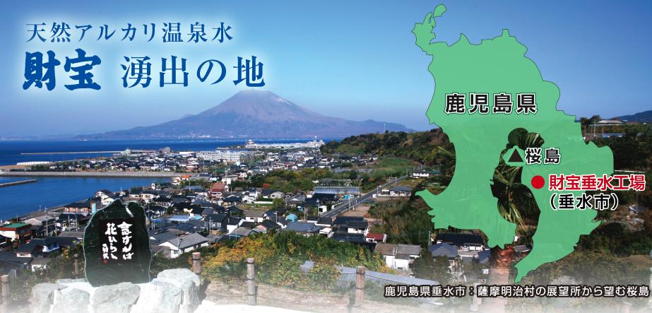 f:id:hirohito6001:20190203164527p:plain