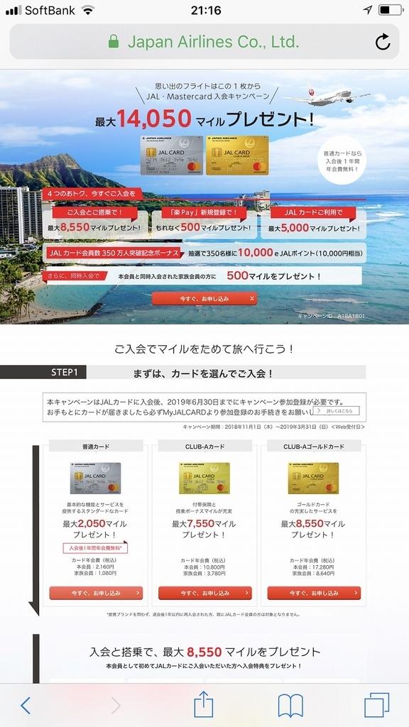 f:id:hirohito6001:20190211113517j:plain