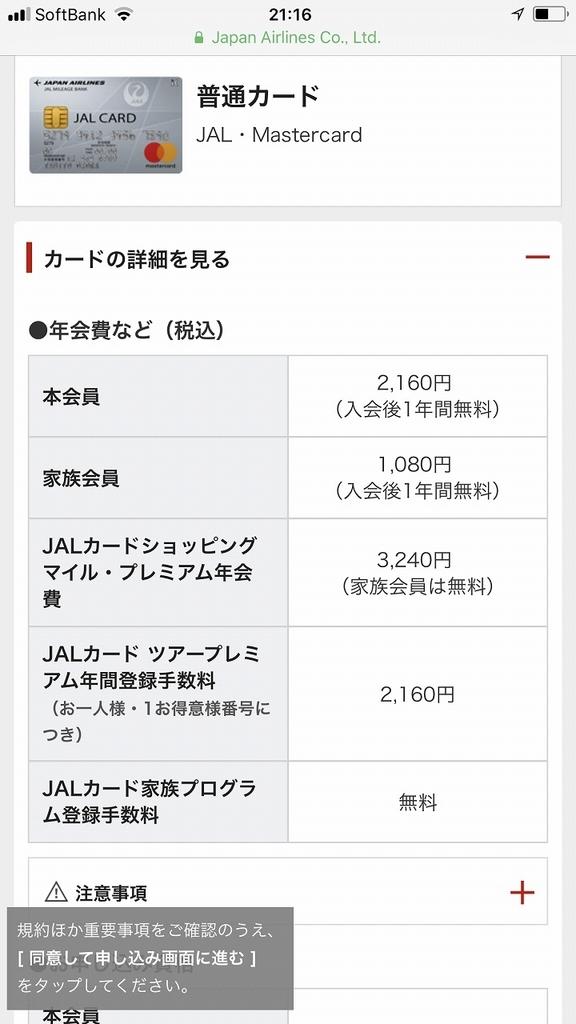 f:id:hirohito6001:20190212213823j:plain