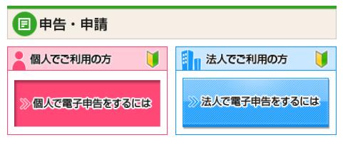 f:id:hirohito6001:20190227201958p:plain