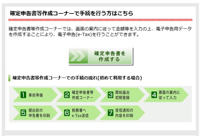 f:id:hirohito6001:20190227202137p:plain