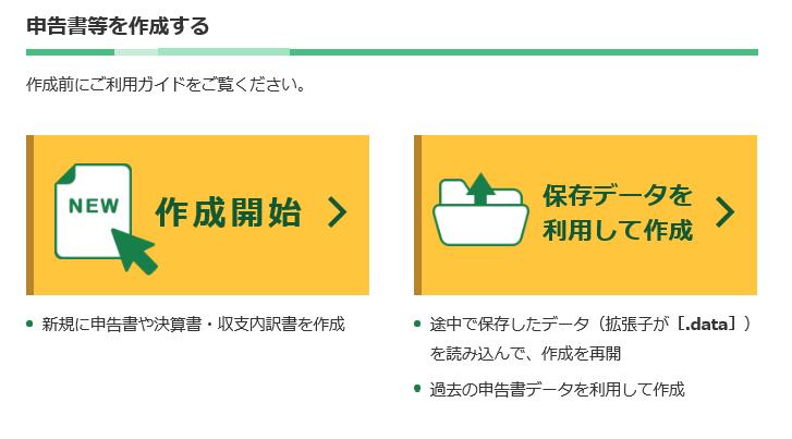 f:id:hirohito6001:20190227202240p:plain
