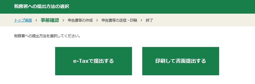 f:id:hirohito6001:20190227202338p:plain