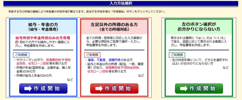 f:id:hirohito6001:20190227202737p:plain