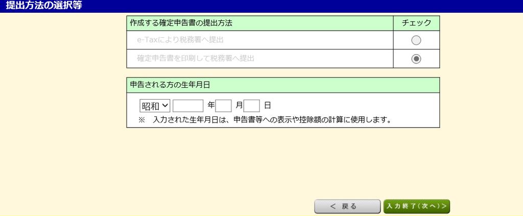 f:id:hirohito6001:20190227202948p:plain