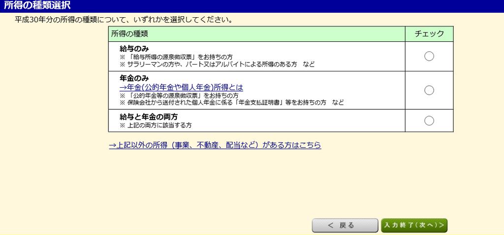 f:id:hirohito6001:20190227203133p:plain