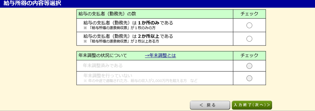 f:id:hirohito6001:20190227203241p:plain