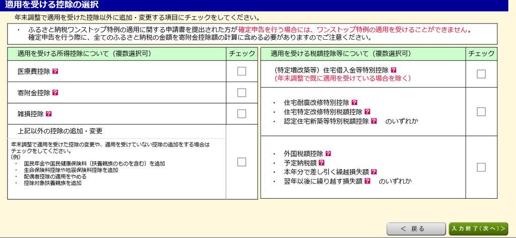 f:id:hirohito6001:20190227203358p:plain