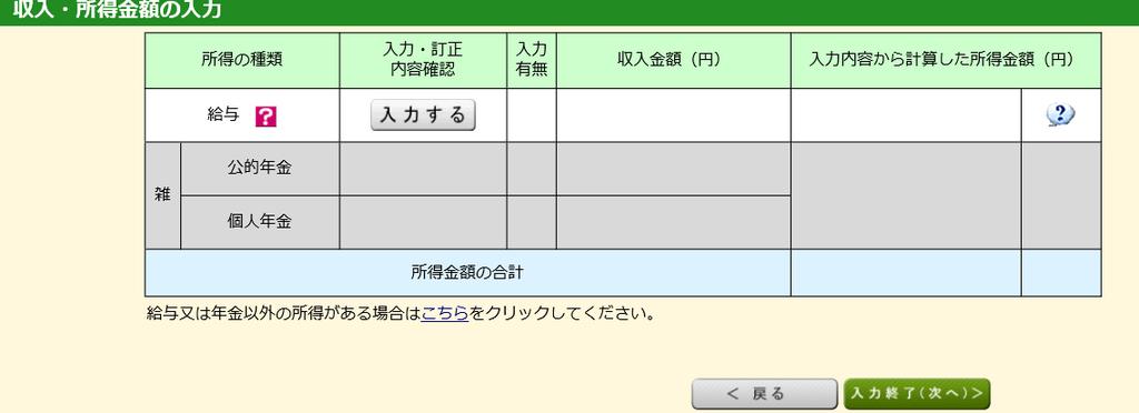 f:id:hirohito6001:20190227203935p:plain