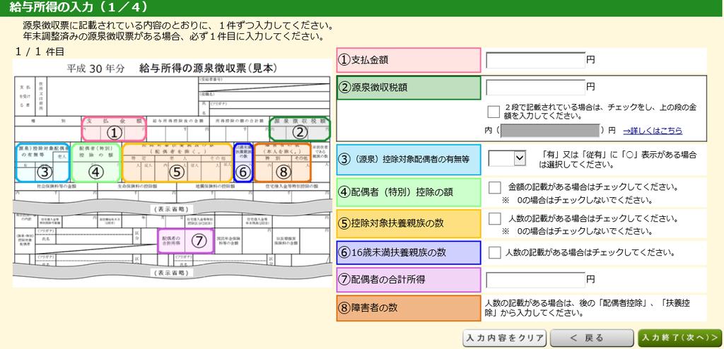 f:id:hirohito6001:20190227204306p:plain