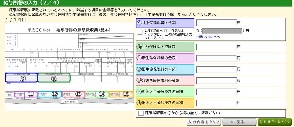 f:id:hirohito6001:20190227204511p:plain