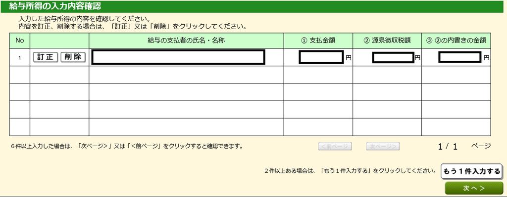 f:id:hirohito6001:20190227204638p:plain