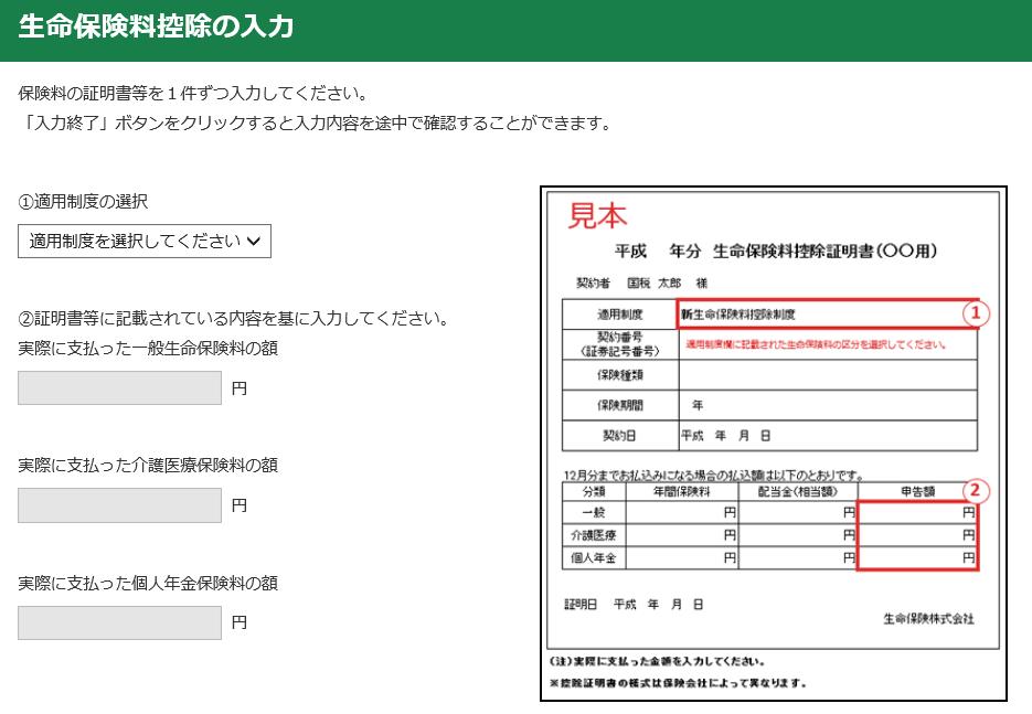 f:id:hirohito6001:20190227205807p:plain