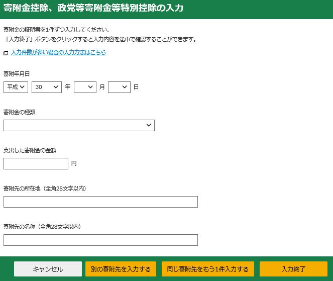 f:id:hirohito6001:20190227210107p:plain