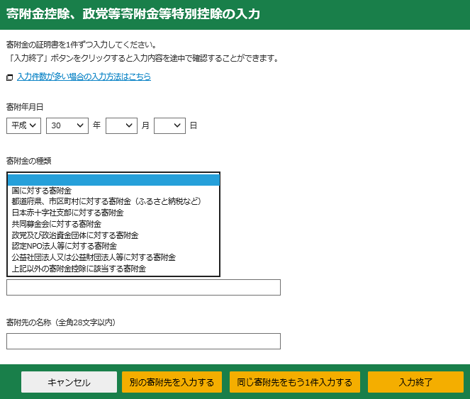 f:id:hirohito6001:20190227210631p:plain
