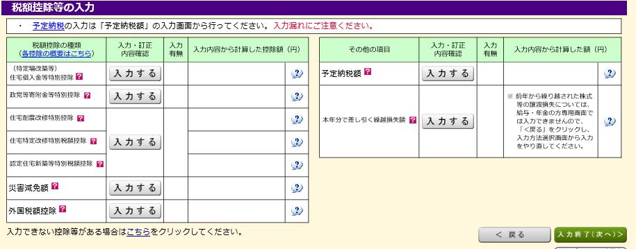 f:id:hirohito6001:20190227211056p:plain