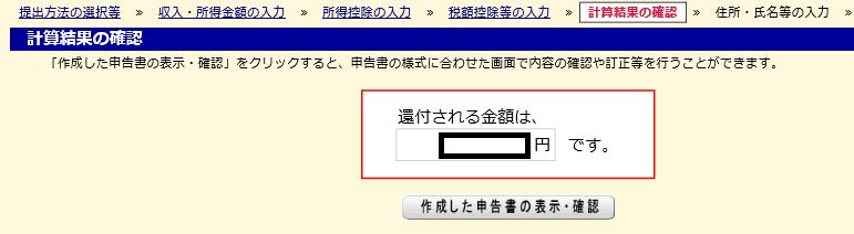 f:id:hirohito6001:20190227211448p:plain