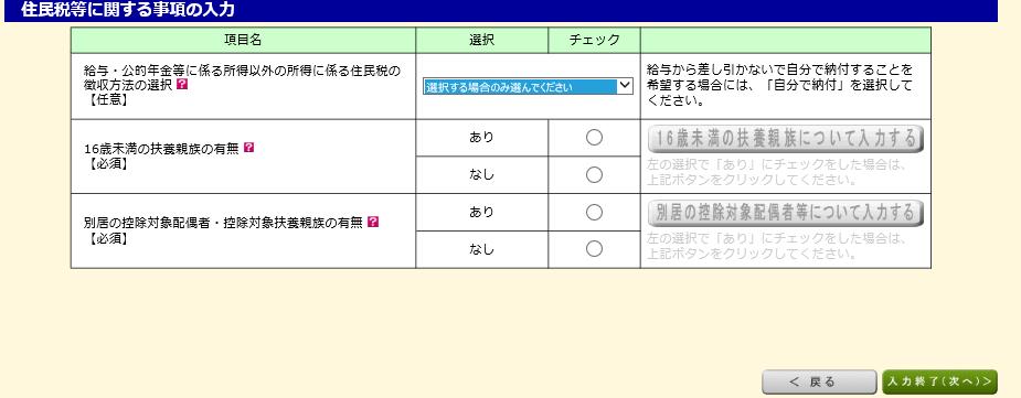 f:id:hirohito6001:20190227211715p:plain