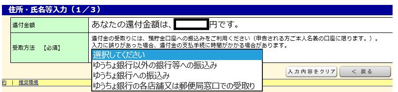 f:id:hirohito6001:20190227212255p:plain