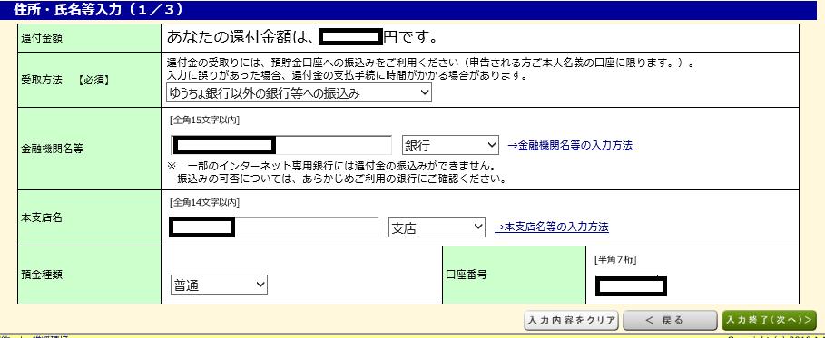 f:id:hirohito6001:20190227212426p:plain
