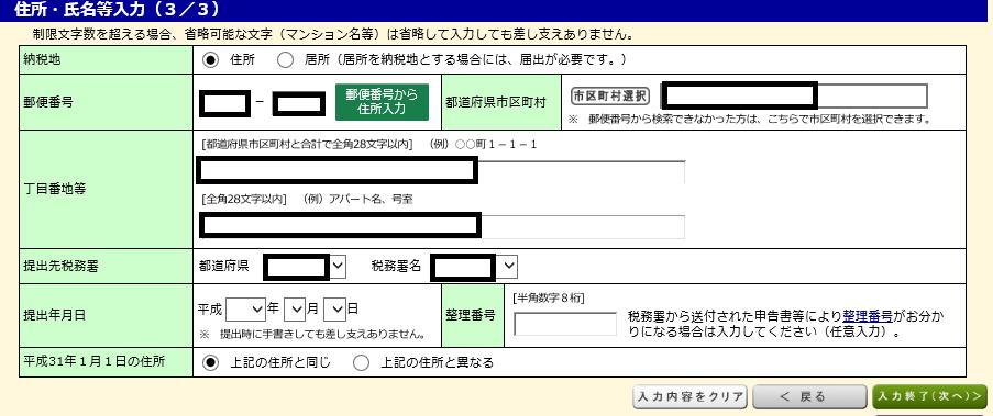 f:id:hirohito6001:20190227212622p:plain