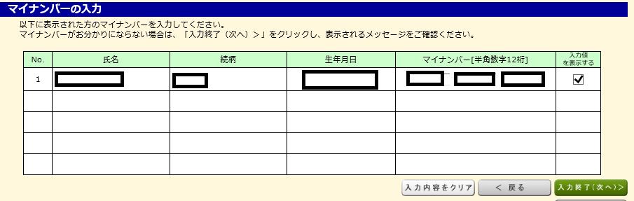 f:id:hirohito6001:20190227212916p:plain