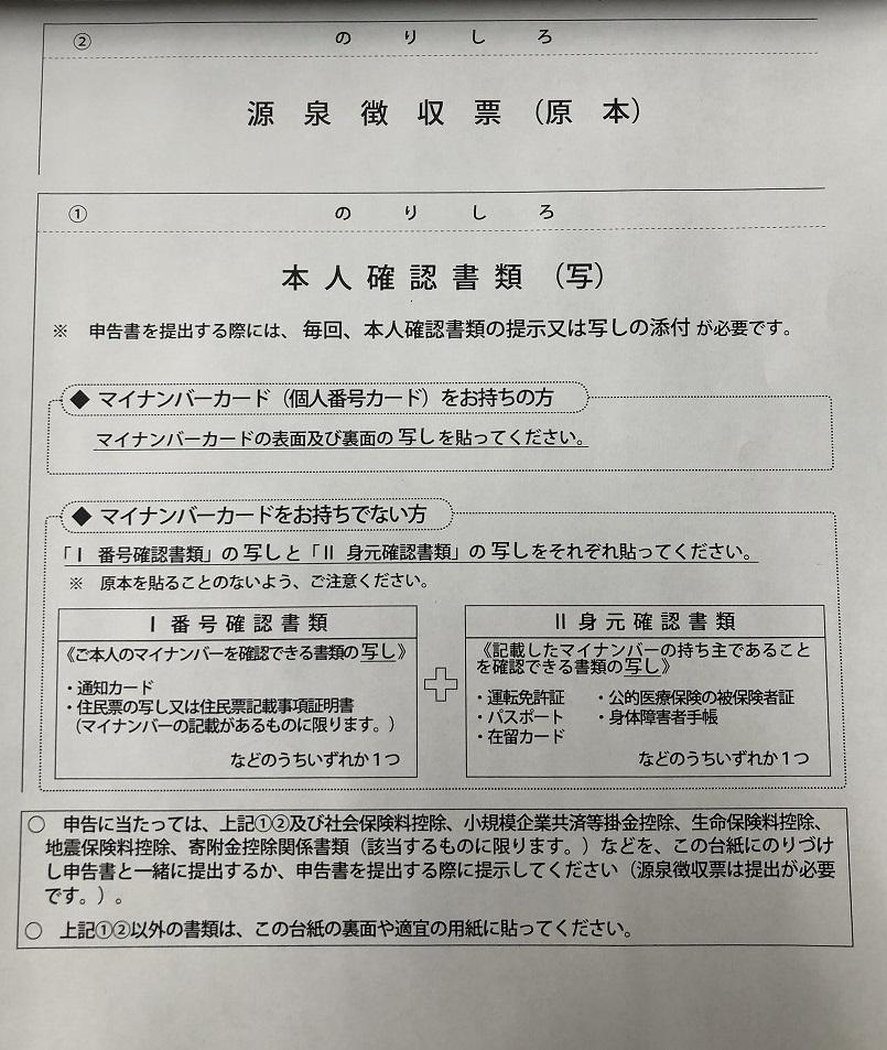 f:id:hirohito6001:20190227214700j:plain