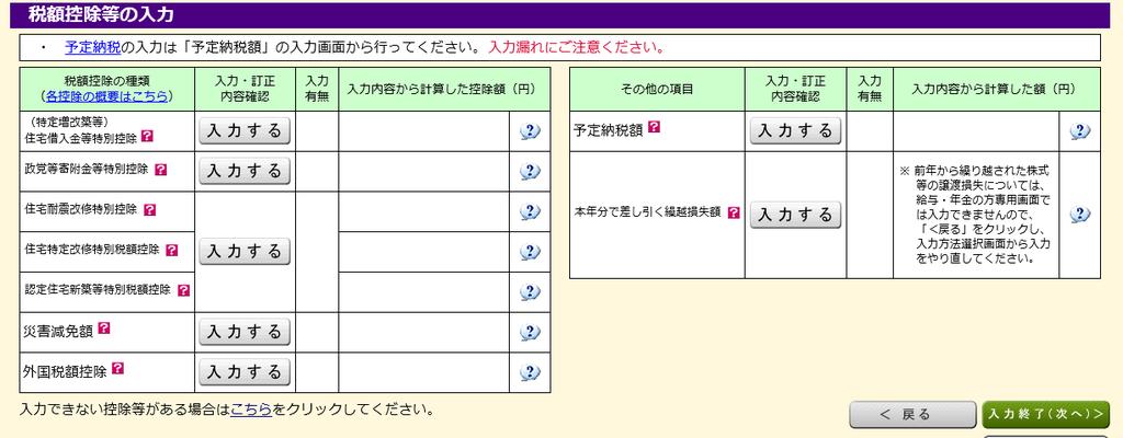 f:id:hirohito6001:20190301160847p:plain