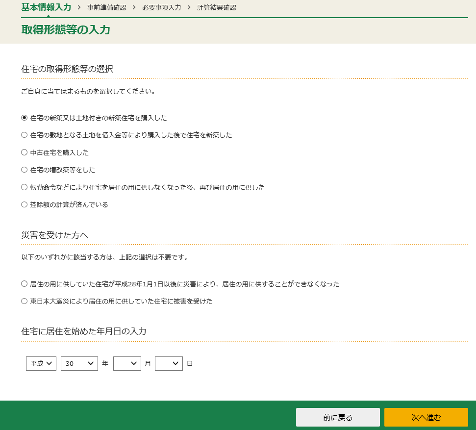 f:id:hirohito6001:20190302184542p:plain
