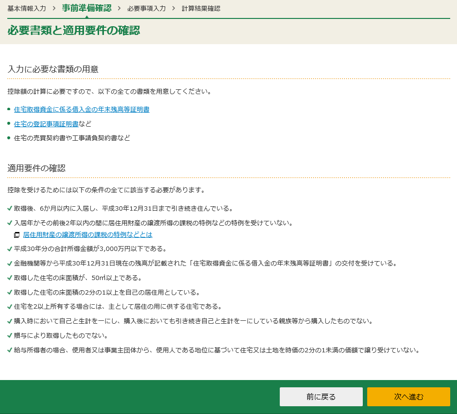 f:id:hirohito6001:20190302184937p:plain